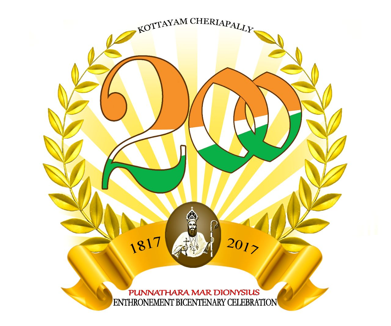 Bicentinary Celebrations of Enthonment of Punnathra Mar dionysius